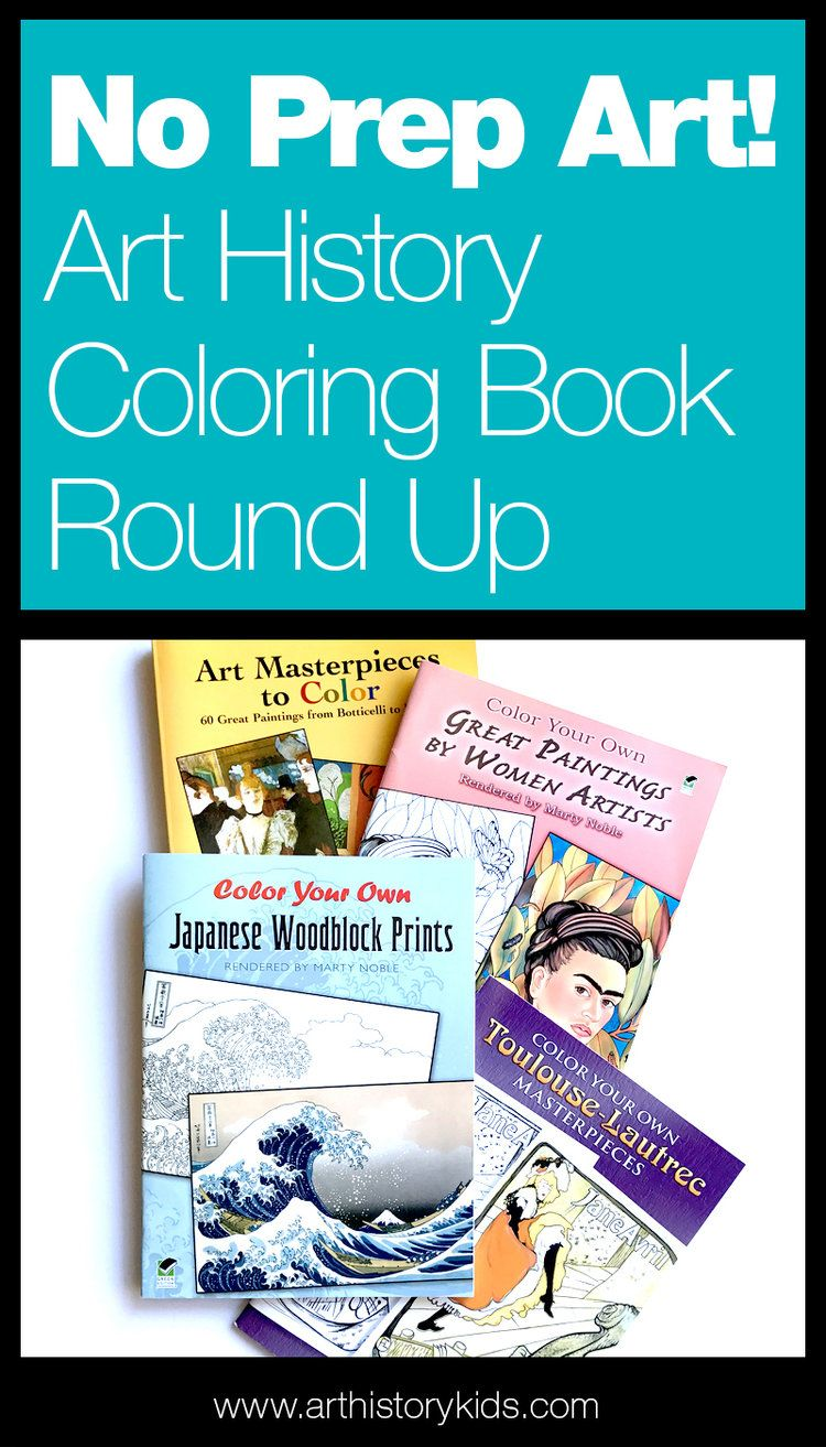 No Prep art! Art History Coloring Book Round Up