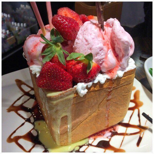Strawberry Custard Honey Toast Yelp Honey Toast Seattle Food Food