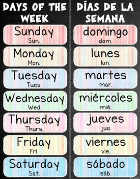 Bilingual days of the week poster! Spanish- and English-only ...
