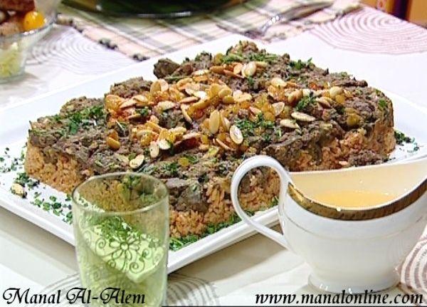 Egyptian Food, Recipes, Lebanese Recipes-3396
