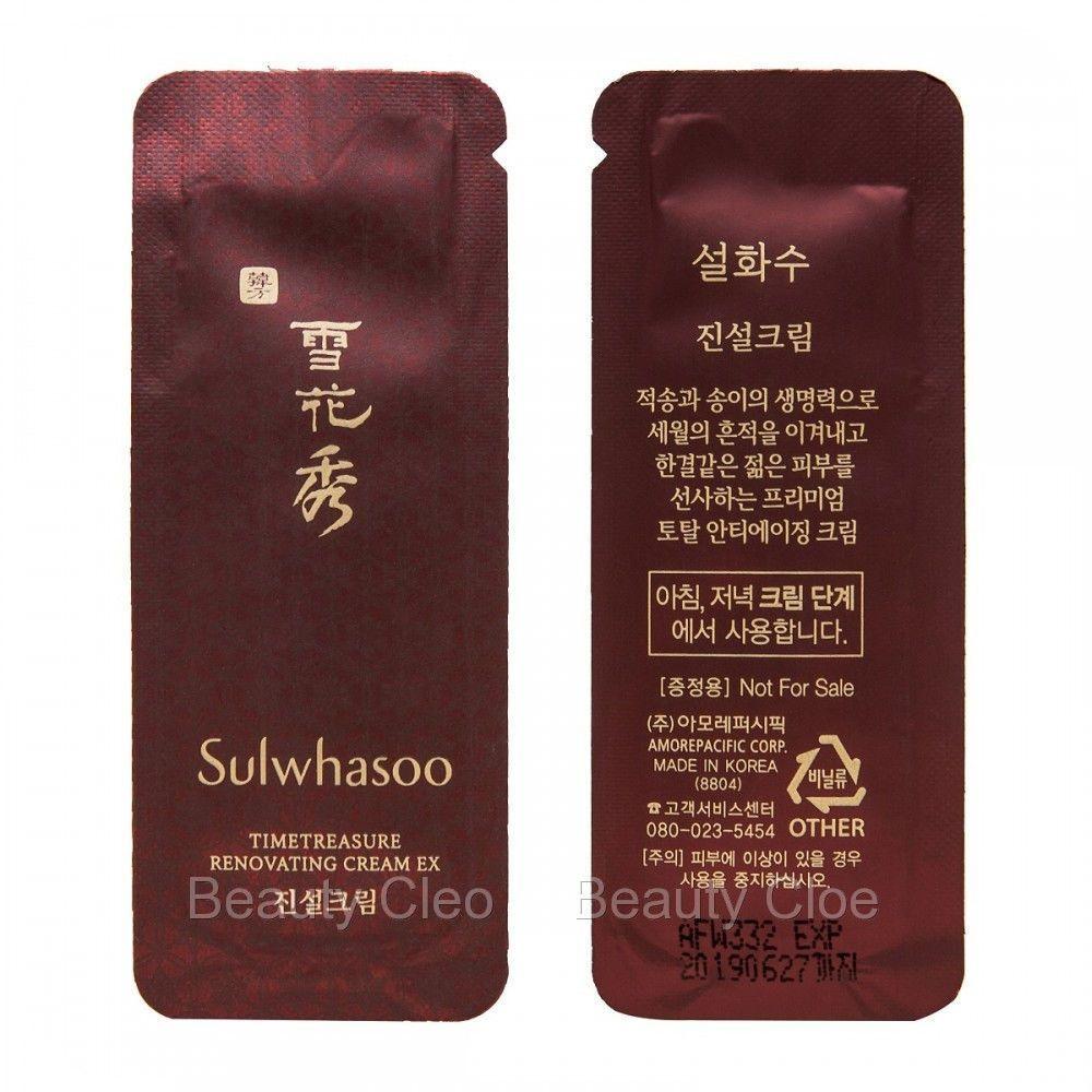 Sulwhasoo Timetreasure Renovating Cream Ex 1ml 50ea Anti Aging 2020 New Ver Sulwhasoo Natural Anti Aging Skin Care Anti Aging Skin Products Facial Skin Care