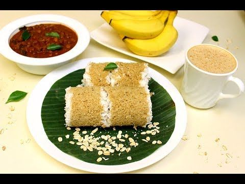 Easy soft oats puttu healthy kerala breakfast for weight loss easy soft oats puttu healthy kerala breakfast for weight loss malayalam recipe http forumfinder Image collections