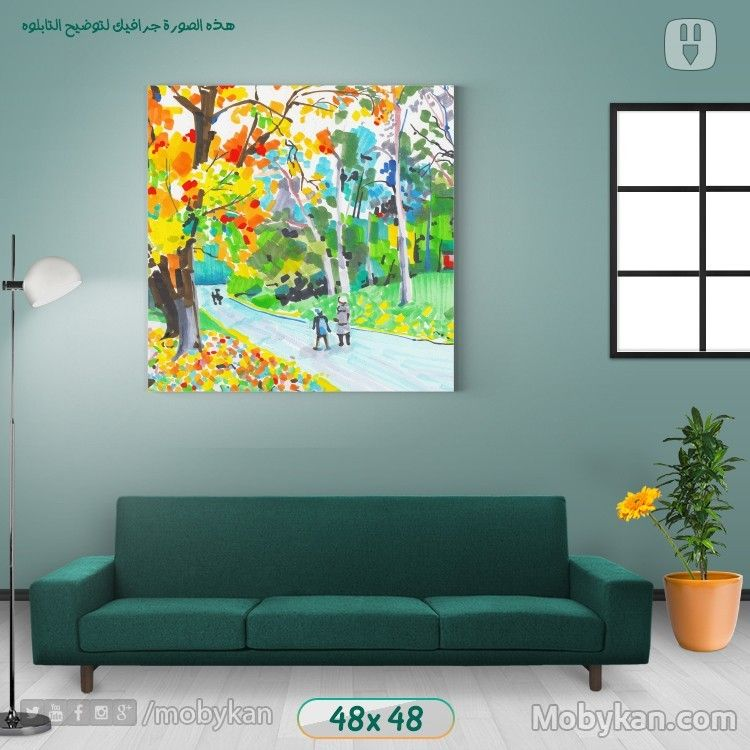 Together In Park Digital Painted Art Painting Art Painting Art