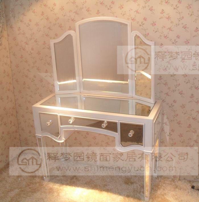 Miroir de maquillage, maquillage commode de table table de miroir de meubles de meubles blanc argenté classique de 0918