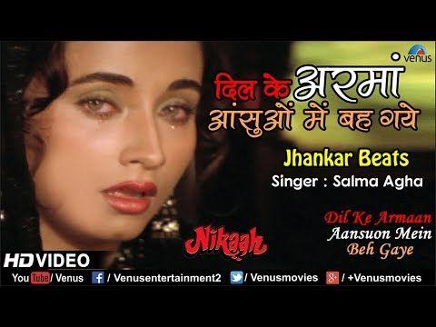 hindi gana download dj jhankar