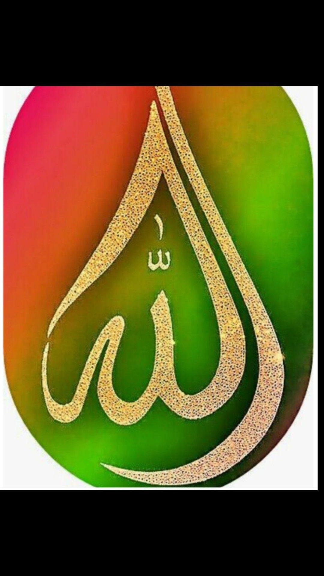 Pin Oleh Ghayur Di Allah Swt Seni Kaligrafi Seni Kaligrafi