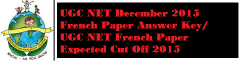 UGC NET December 2015 French Paper Answer Key is available. Check NET French Paper Expected Cut Off. French Paper result will be declared in March/ April.