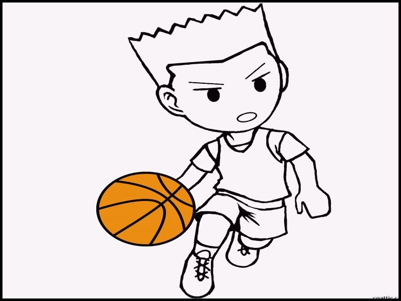 Elegant How To Draw A Basketball Player