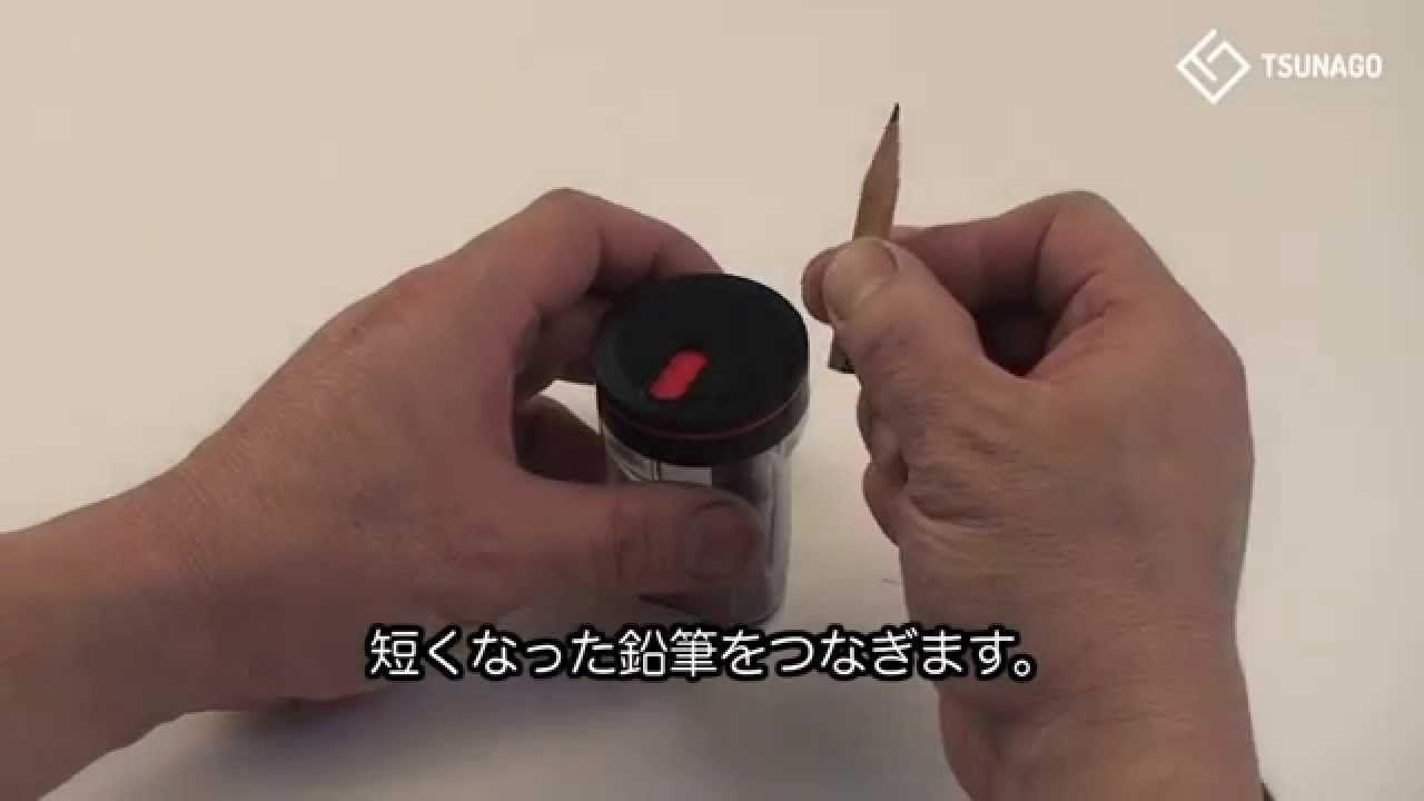 想いをつなぐ鉛筆削り、TSUNAGOの使い方 A Pencil Sharpener connects ideas together. How t...