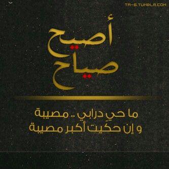 تعذبني ولا تدري بعذابي عذاب الحب يذبح من يصيبه Calligraphy U 9 Arabic Calligraphy