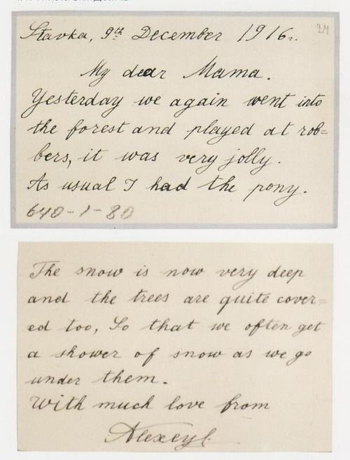 A Letter From Alexei To His Mama  So Sweet  RomanovS