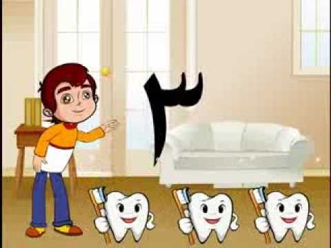 تعليم النطق للأطفال تعليم الأرقام للأطفال ج1 Cat Quilt Learning Arabic Learning