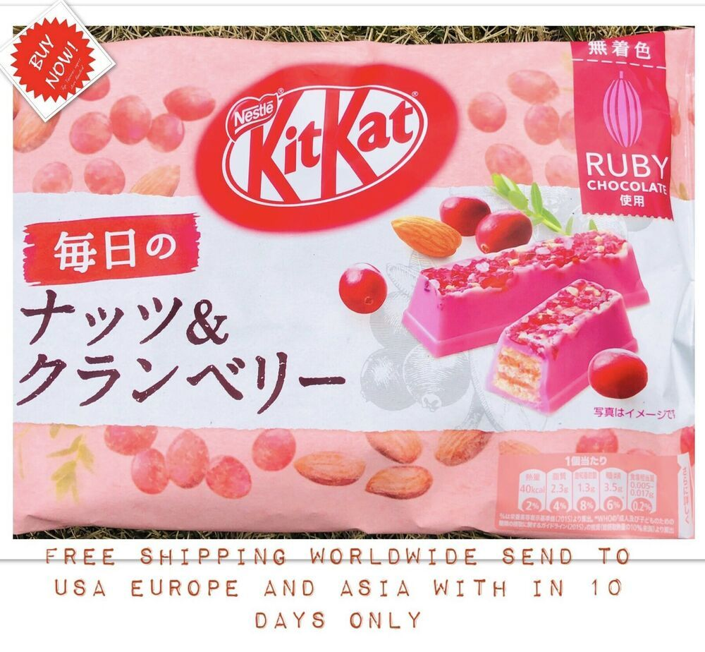 Details about kit kat nuts cranberries ruby chocolate kitkat