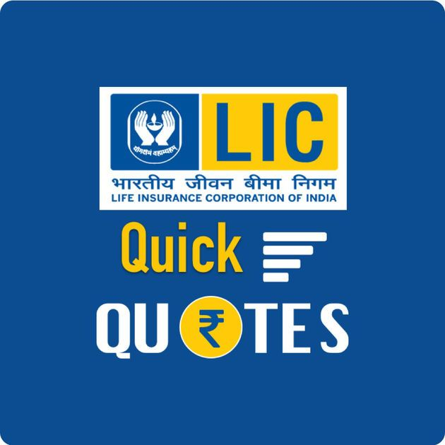 #NEW #iOS #APP LIC Quick Quotes   Life Insurance Corporation Of India