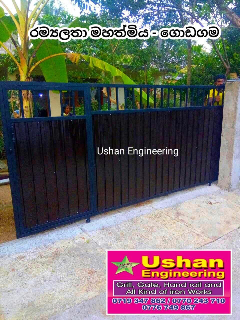 Gate sri la…   Gate sri lanka  Main Gate designs   Simple ...