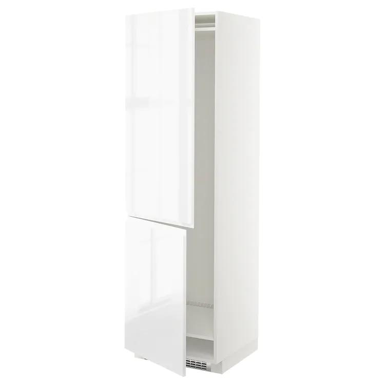 Metod Arm Refrig Cong 2tir Blanc Voxtorp Brillant Blanc Blanc Ikea Et Mobilier De Salon
