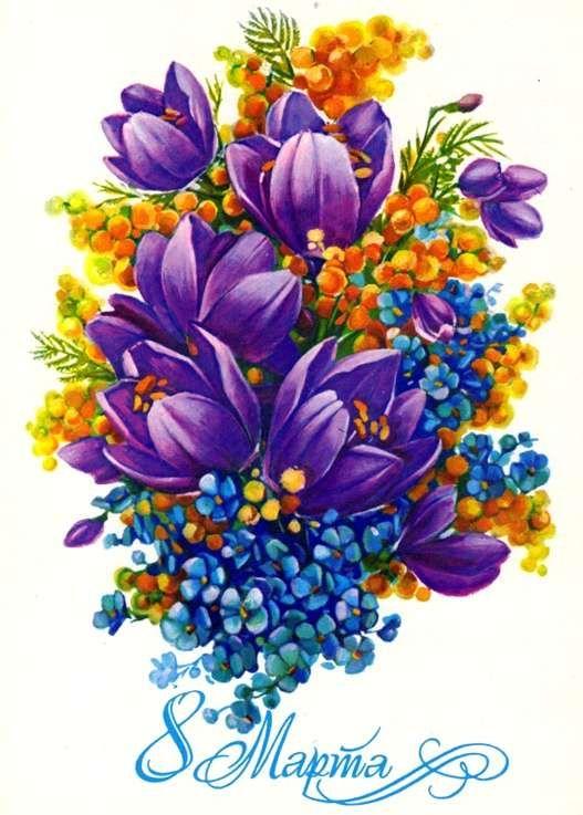 Картинки к 8 марта открытки с цветами, открытку