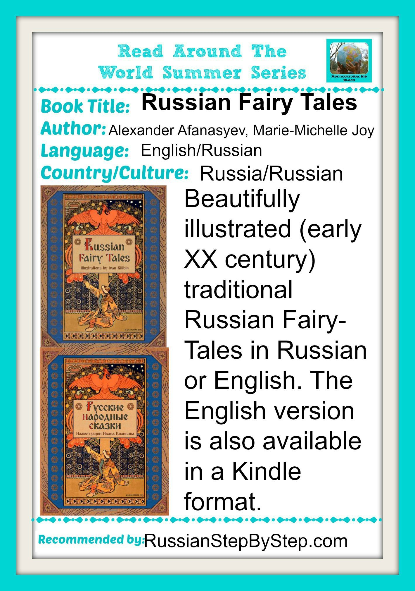 Russian Fairy Tales Bilingual Edition A Great Find For A Builingual Child Book Recommendations Learn Russian Fairy Tales