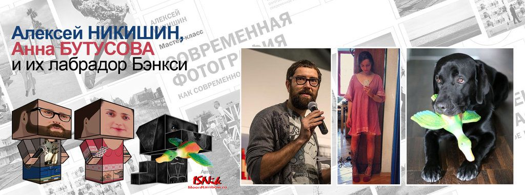 Cubee ISNik MoonRainbow.ru ANikishin 00 by ISNik2015 on DeviantArt