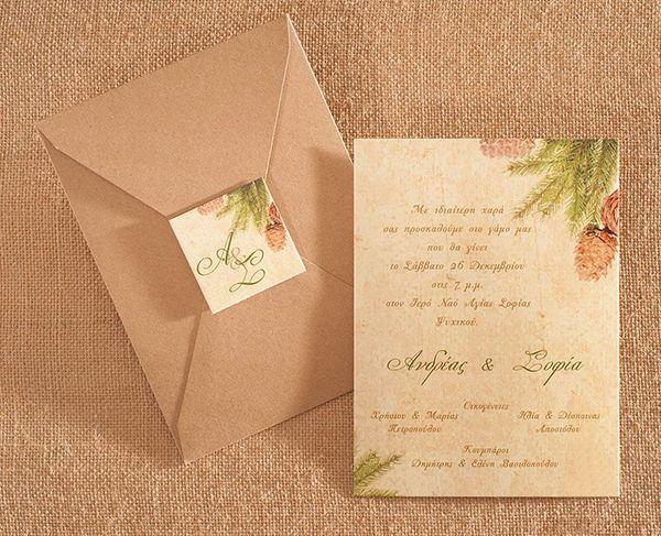 5b9572e09fbe Προσκλητήριο γάμου με χειμωνιάτικο μοτίβο See Full Post