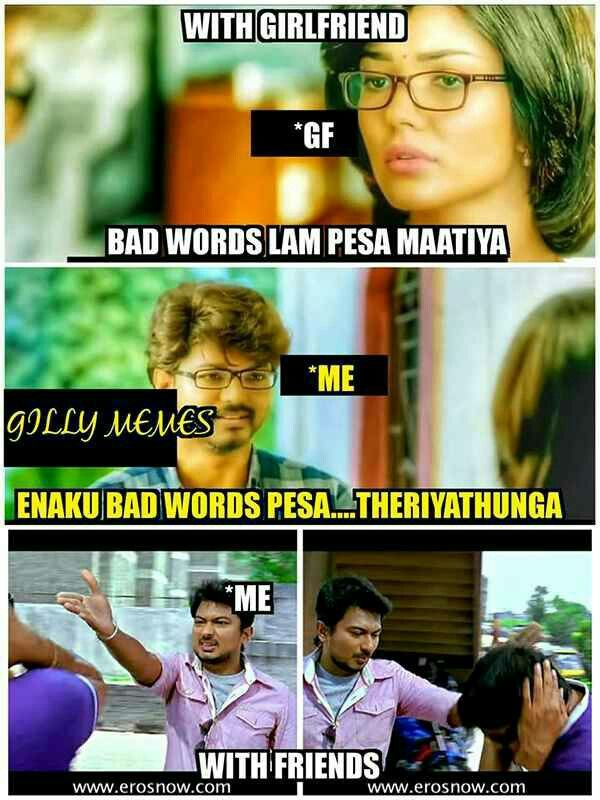 Pin By Kapiushon On Memes Funny Fun Facts Love Memes Funny Tamil Comedy Memes