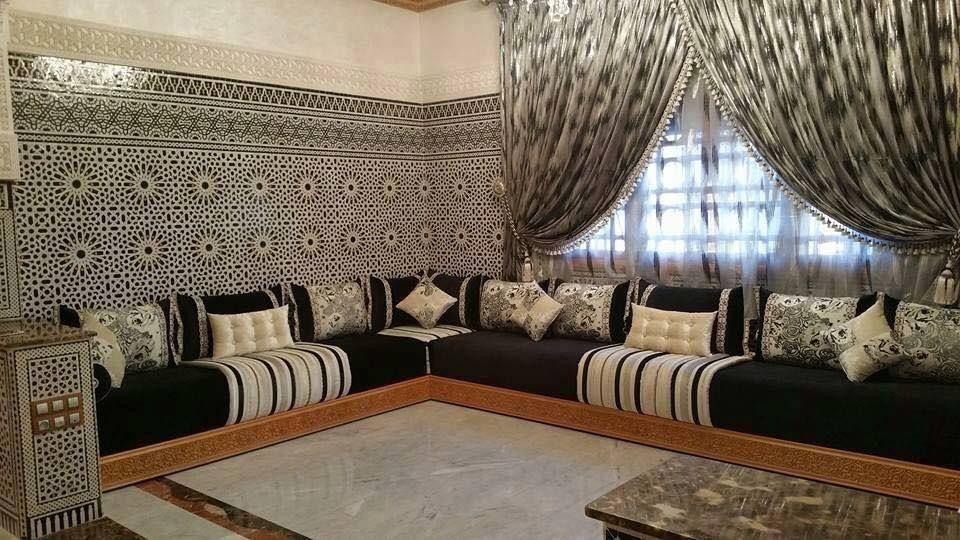 modèle salon marocain moderne à vendre pas cher   Salon ...