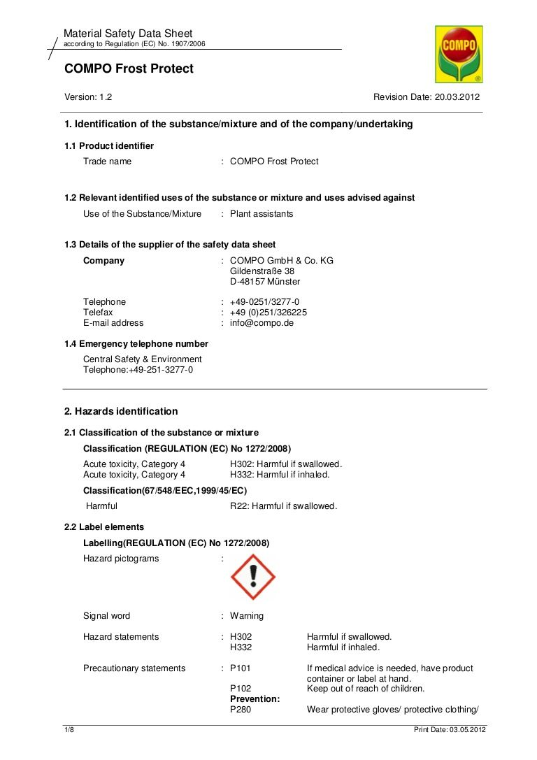 Msds frost protect (With images)