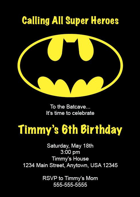 Kid S Birthday Party Invitation Batman