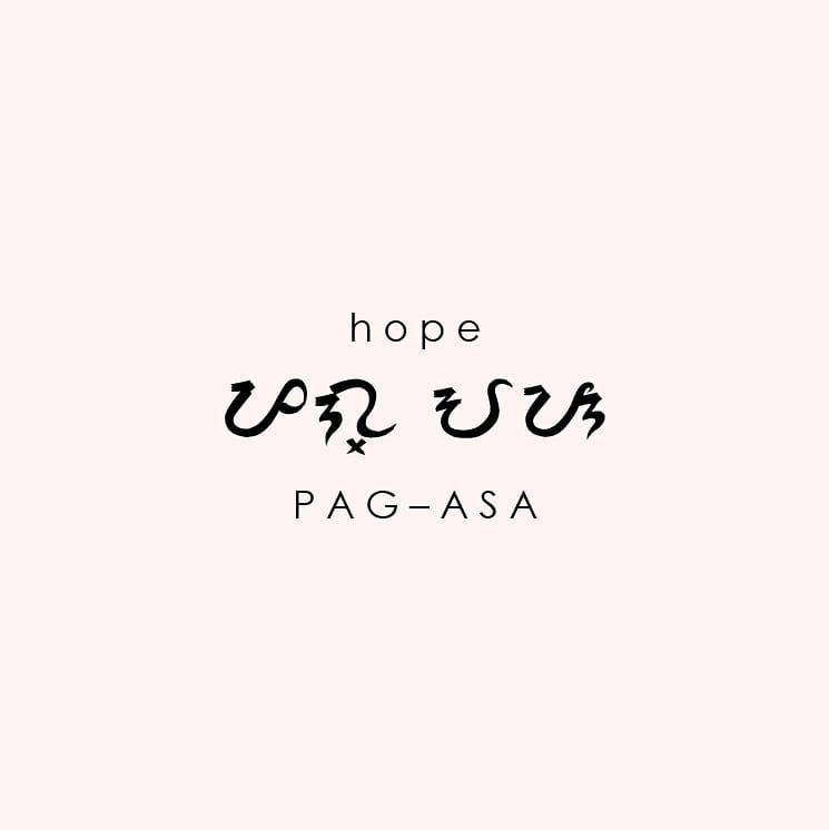 Hope Baybayin Ancient Script Philippines Filipino Writing Filipino Words Baybayin Filipino Tribal Tattoos