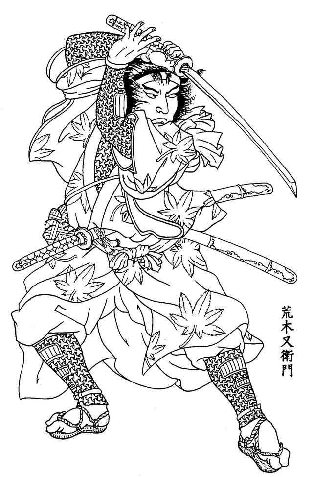 samurai. I would like to see this on a silk piece and then ...