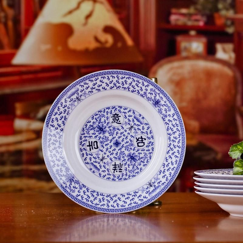 Chinese Style Dining Room Ceramic Tableware Jingdezhen Bone China Porc & Chinese Style Dining Room Ceramic Tableware Jingdezhen Bone China ...