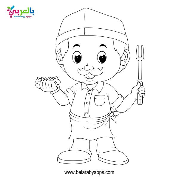 طريقة شرح وحدة الغذاء لرياض الأطفال أفكار وأنشطة تعليمية بالعربي نتعلم In 2021 Activities Fictional Characters Character