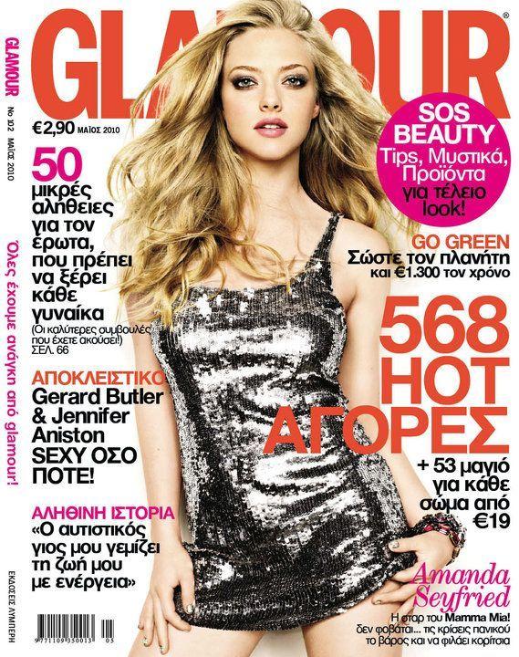 Glamour Magazine [Greece] (May 2010) - Lana