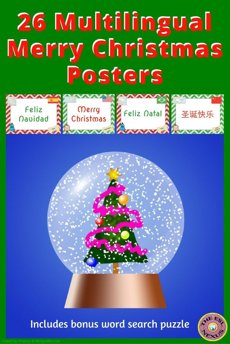 Multilingual Merry Christmas Posters No Prep Word Search - No 1 language in world