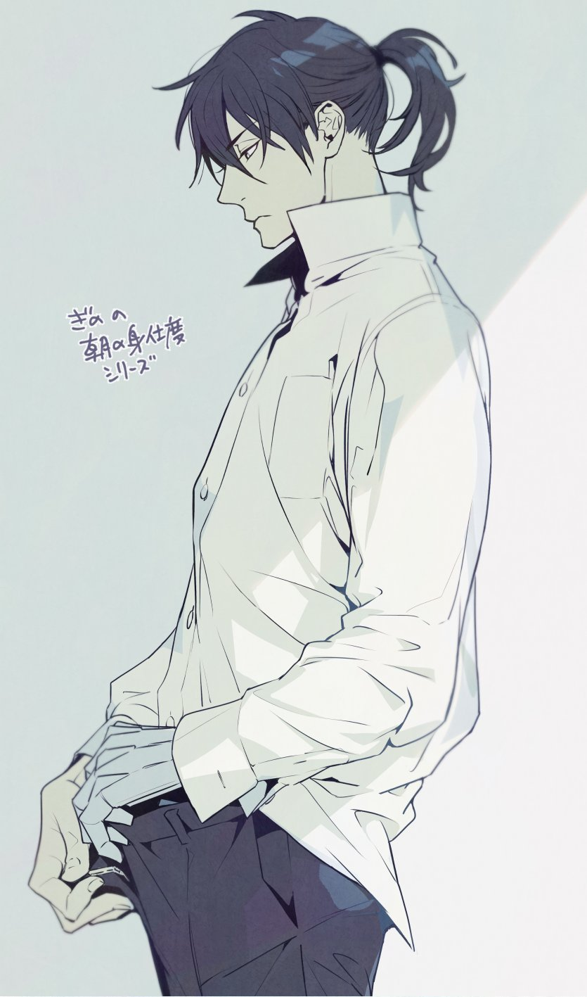 白丸 on Psycho pass, Art reference poses, Cute anime guys