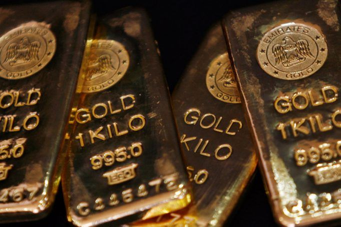 Gold Prices Dip In Asia As Trump-Xi Talks Underway    Read More:-https://goo.gl/HG5XW2