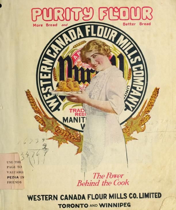 Purity Flour Cookbook Cooking Flour Flour Cookbook Recipe Book