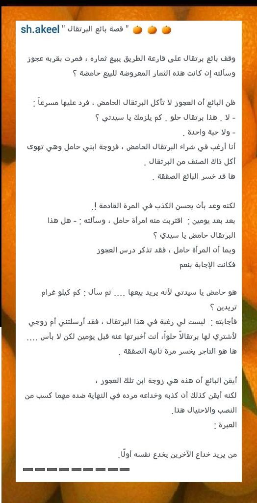 Pin By بسم الله الرحمن الرحيم On عربي Classroom Class Arabic
