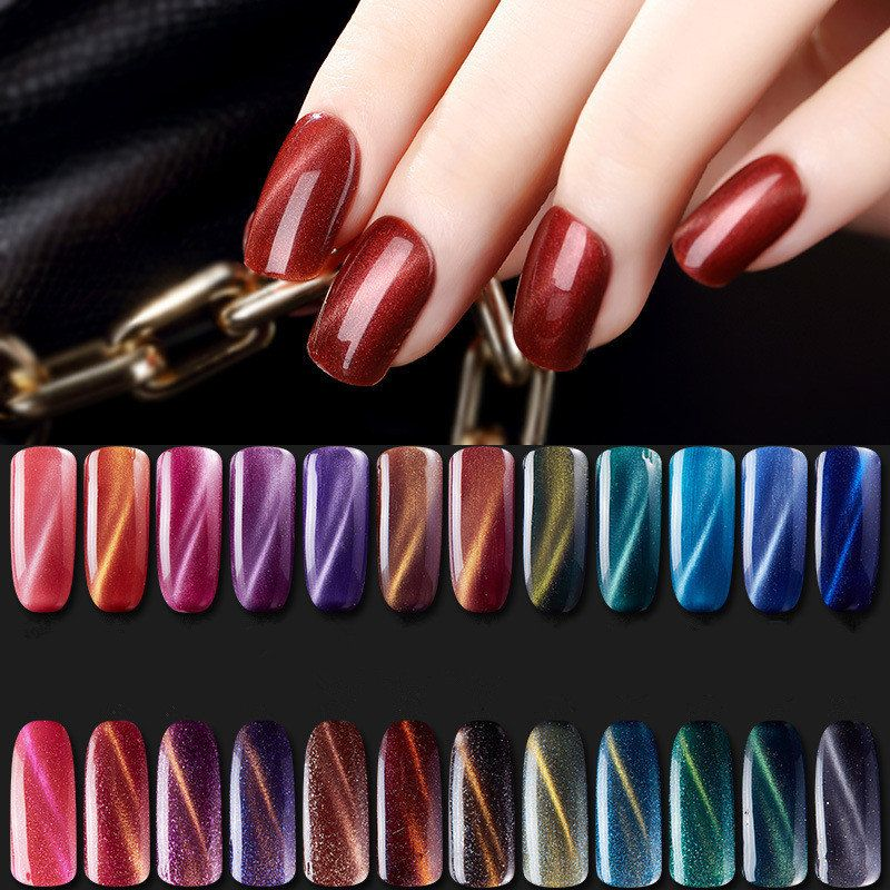 SIOUX 8ML Cat Eyes Magnet Magnetic Effect Gel Polish UV LED Nail Art ...