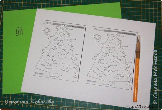 Делать, новогодние 3 д открытки шаблоны