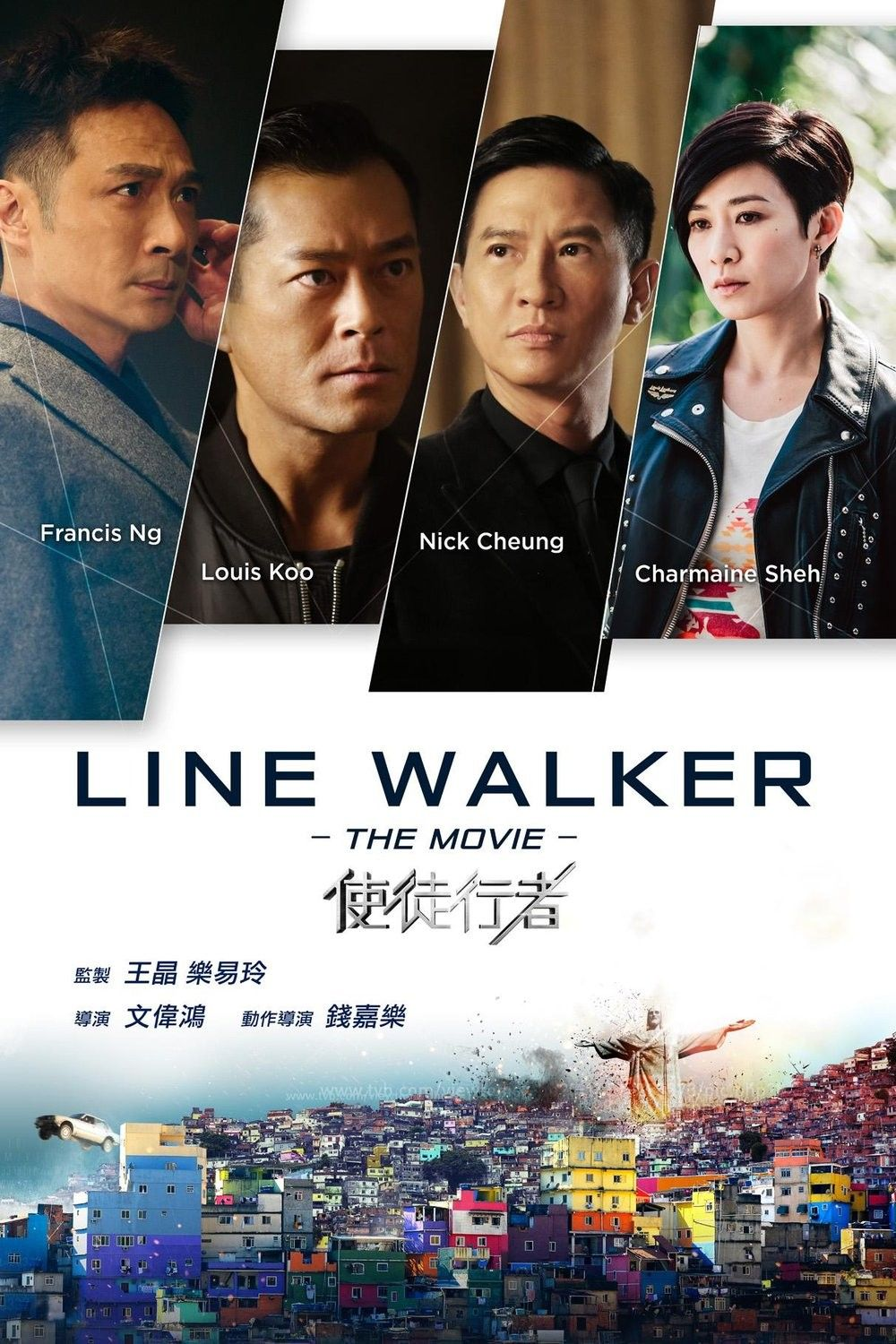 Line Walker Free Movies Online Streaming Movies Free Full Movies Online Free