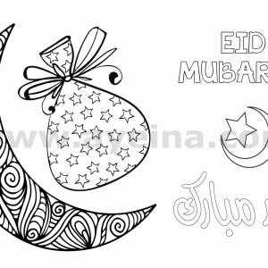 Free Eid Printable Eid Mubarak Card To Colour In By Ayeina