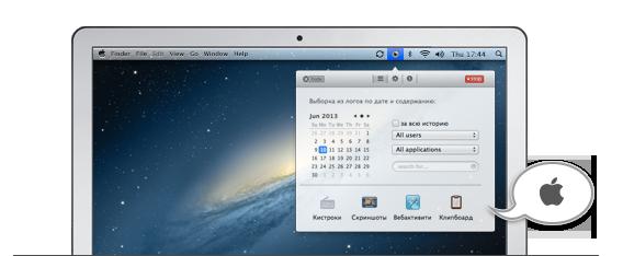 Elite Keylogger : espionner votre Mac - http://frenchmac.com/elite-keylogger-espionner-votre-mac/