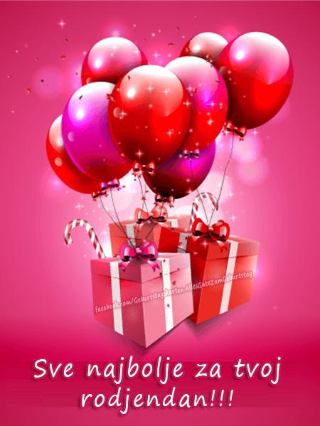 Год открытки, открытка с днем рождения девушке шары