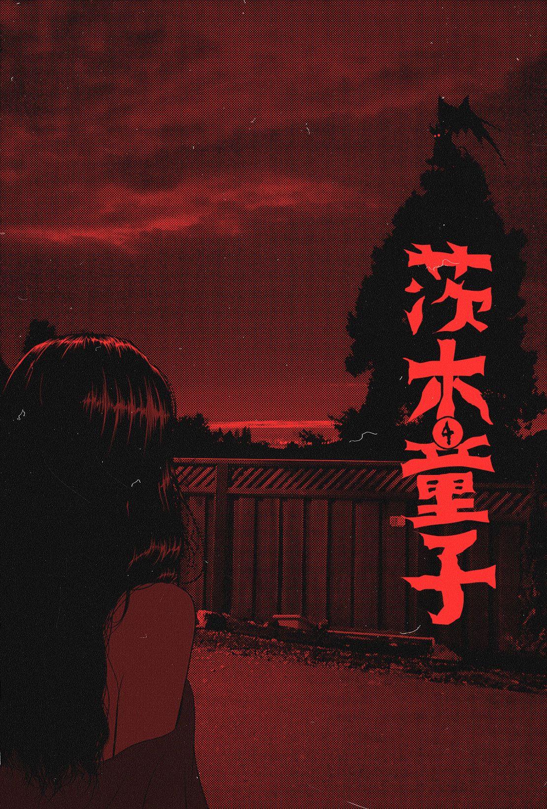 NISHIO: Photo