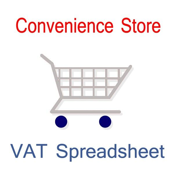 Convenience Store Accounting Spreadsheet Business Templates