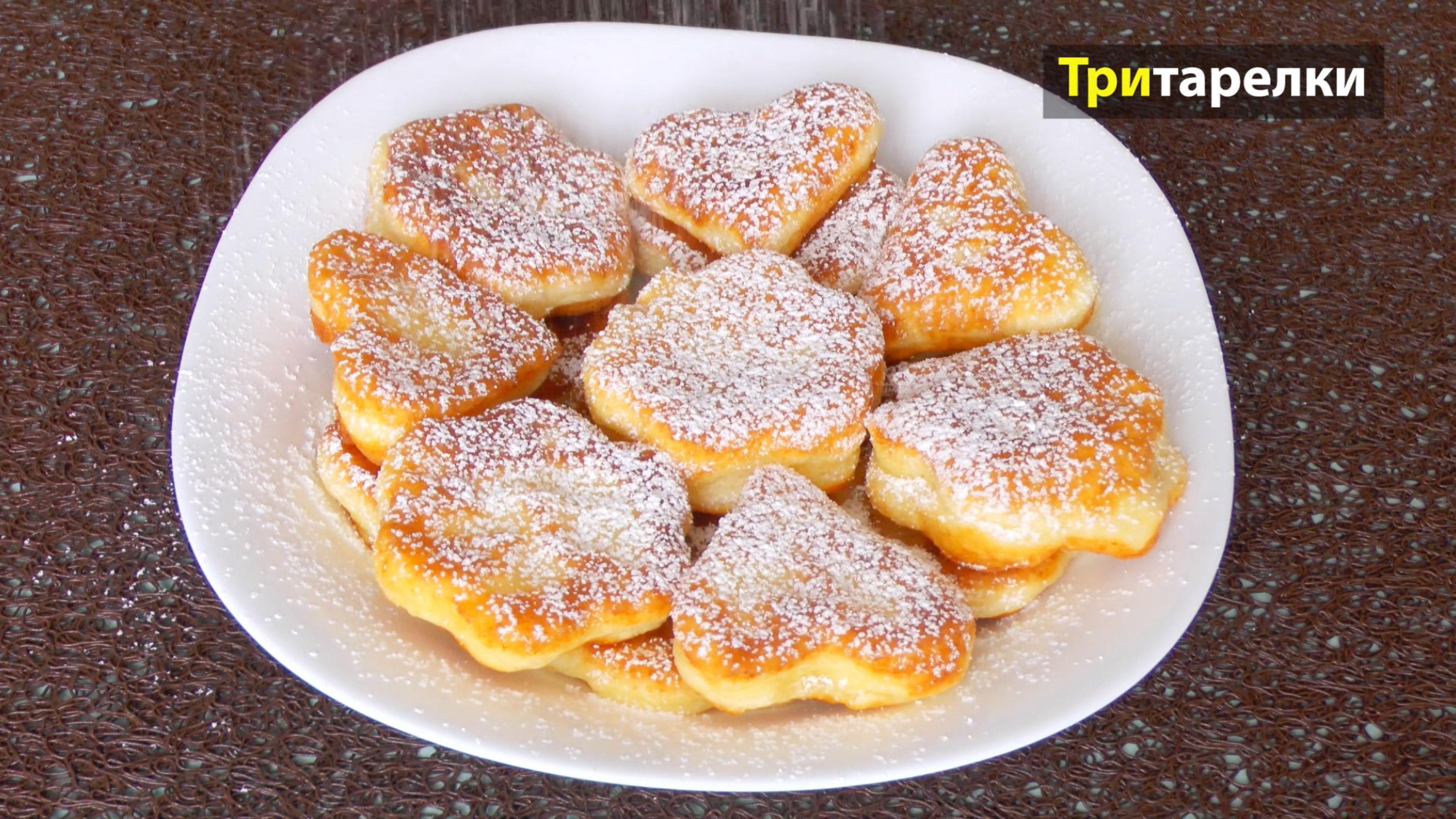 рецепт творожного печенья к чаю