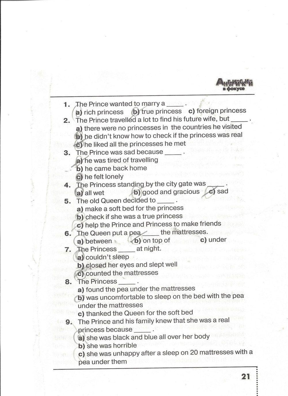 Готовые домашние задания по английскому языку 7 класс в рабочая тетрадь ваулина
