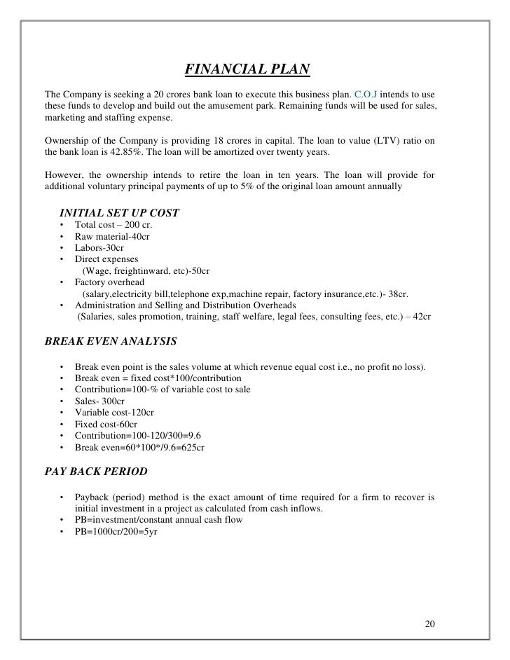 Short English Essays For Students  Argumentative Essay Writing High School Students That Know  Essays  Good Proposal Essay Topics also Narrative Essay Thesis College Essays How To Write Professional Retail Sales Resume  Essay On Business