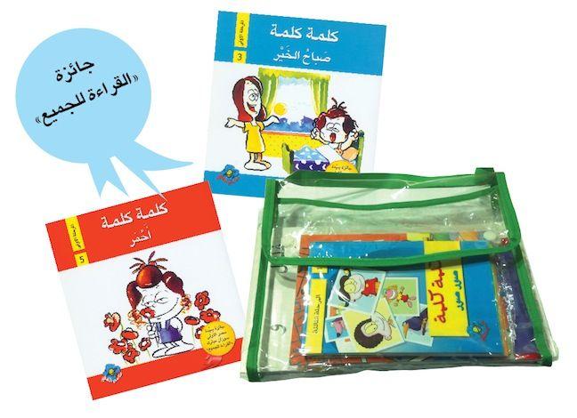 Yhst 77633636073789 2250 52402491 648 470 Children S Literature Fun Learning Helping Kids